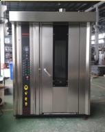 Cookies Making Machine manufacturing plant
