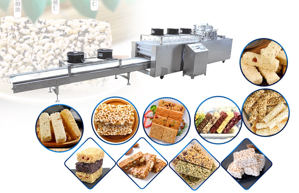 protein bar production line design